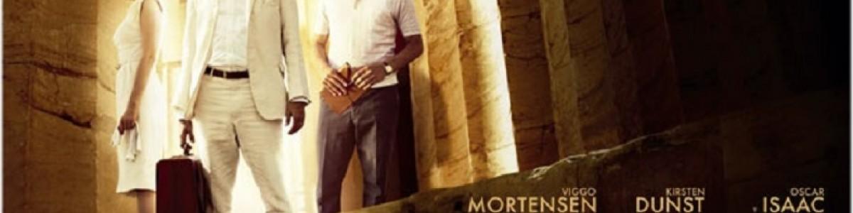 ¡Un nuevo thriller de Patricia Highsmith!