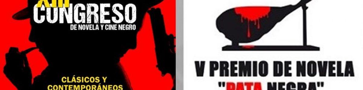 ¡A por el V Premio Pata Negra!
