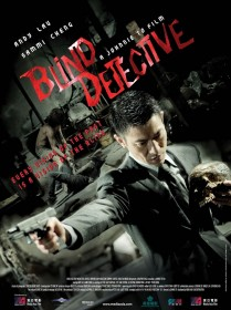blind_detective_poster